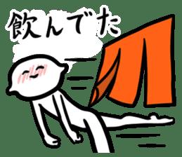 Marshmallow to excuse sticker #1151872