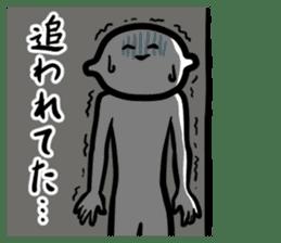 Marshmallow to excuse sticker #1151873