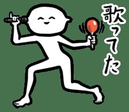 Marshmallow to excuse sticker #1151877