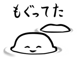 Marshmallow to excuse sticker #1151878