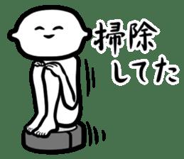 Marshmallow to excuse sticker #1151881