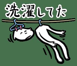 Marshmallow to excuse sticker #1151882