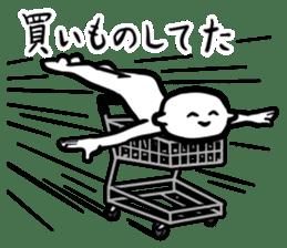 Marshmallow to excuse sticker #1151888