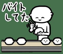 Marshmallow to excuse sticker #1151890