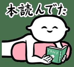 Marshmallow to excuse sticker #1151893