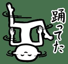 Marshmallow to excuse sticker #1151898
