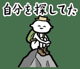 Marshmallow to excuse sticker #1151903