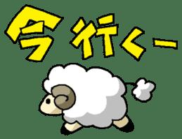 sheep sticker #1151906