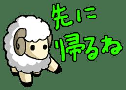 sheep sticker #1151907
