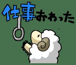 sheep sticker #1151908
