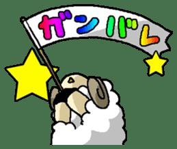 sheep sticker #1151915