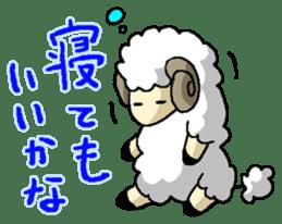 sheep sticker #1151919