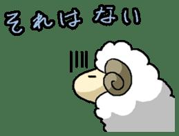 sheep sticker #1151922