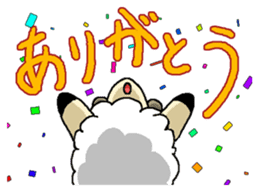 sheep sticker #1151923