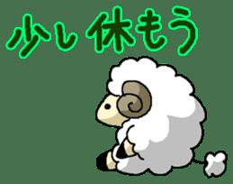 sheep sticker #1151927