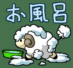 sheep sticker #1151928
