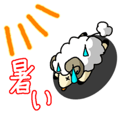 sheep sticker #1151937