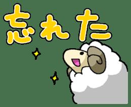 sheep sticker #1151941