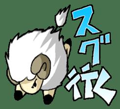 sheep sticker #1151943