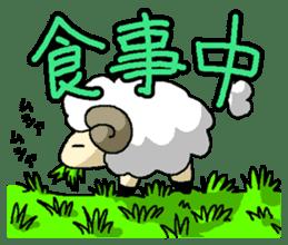 sheep sticker #1151945