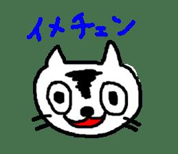 Smile Cat Sticker sticker #1152476