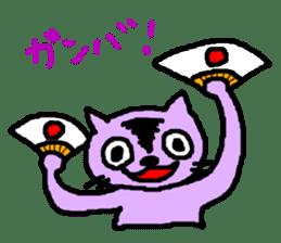 Smile Cat Sticker sticker #1152478