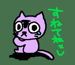 Smile Cat Sticker sticker #1152479