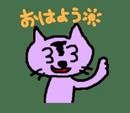 Smile Cat Sticker sticker #1152486