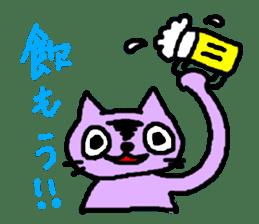 Smile Cat Sticker sticker #1152488