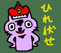 Smile Cat Sticker sticker #1152494