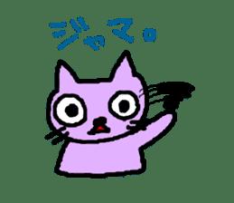 Smile Cat Sticker sticker #1152497