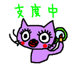 Smile Cat Sticker sticker #1152500