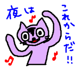 Smile Cat Sticker sticker #1152501