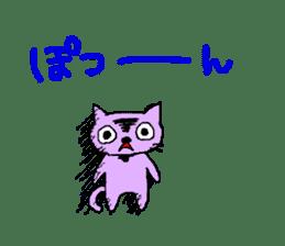 Smile Cat Sticker sticker #1152503
