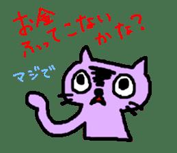 Smile Cat Sticker sticker #1152505