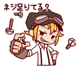 steampunk sticker #1153102