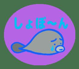 kerochamp sticker sticker #1153287