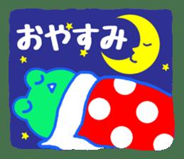 kerochamp sticker sticker #1153304
