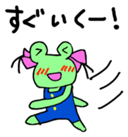 Chi-chan of frog Japanese version sticker #1153467