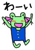 Chi-chan of frog Japanese version sticker #1153470