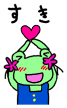Chi-chan of frog Japanese version sticker #1153474
