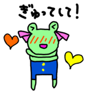 Chi-chan of frog Japanese version sticker #1153475
