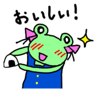 Chi-chan of frog Japanese version sticker #1153481
