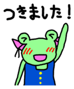 Chi-chan of frog Japanese version sticker #1153482