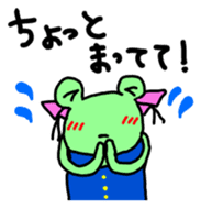 Chi-chan of frog Japanese version sticker #1153483