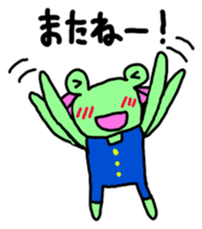 Chi-chan of frog Japanese version sticker #1153484
