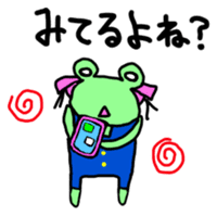 Chi-chan of frog Japanese version sticker #1153487