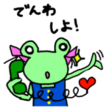 Chi-chan of frog Japanese version sticker #1153488