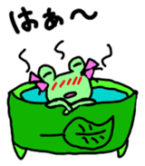 Chi-chan of frog Japanese version sticker #1153489