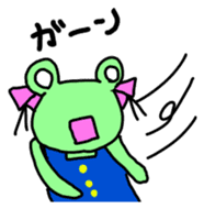 Chi-chan of frog Japanese version sticker #1153491